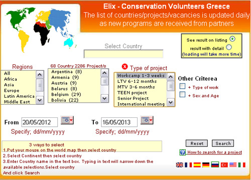 elix workcamp search engine