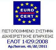       EURO CERT