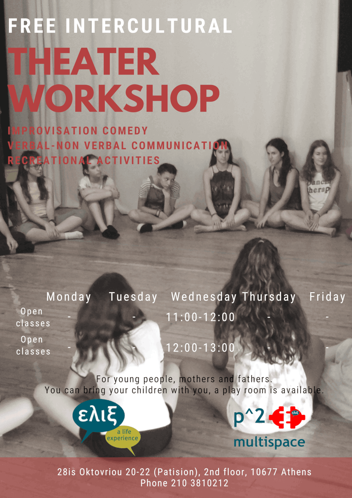 Free intercultural theater workshop by ELIX